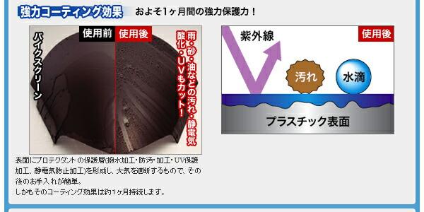 https://image.rakuten.co.jp/ichibankanshop/cabinet/item37/plexus-l-n04.jpg
