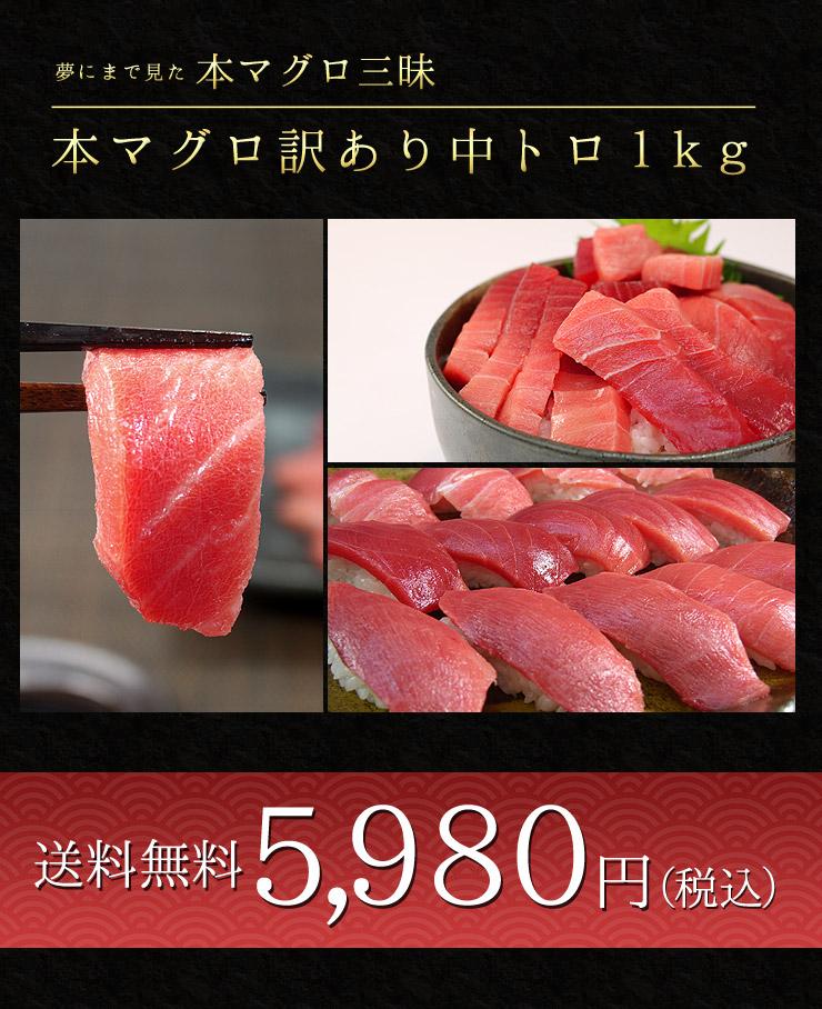 【損ナシ】安いのはどれ?『おすすめ魚のお取り寄せ』【楽天/Amazon/産直/Yahooの海鮮通販まとめ】