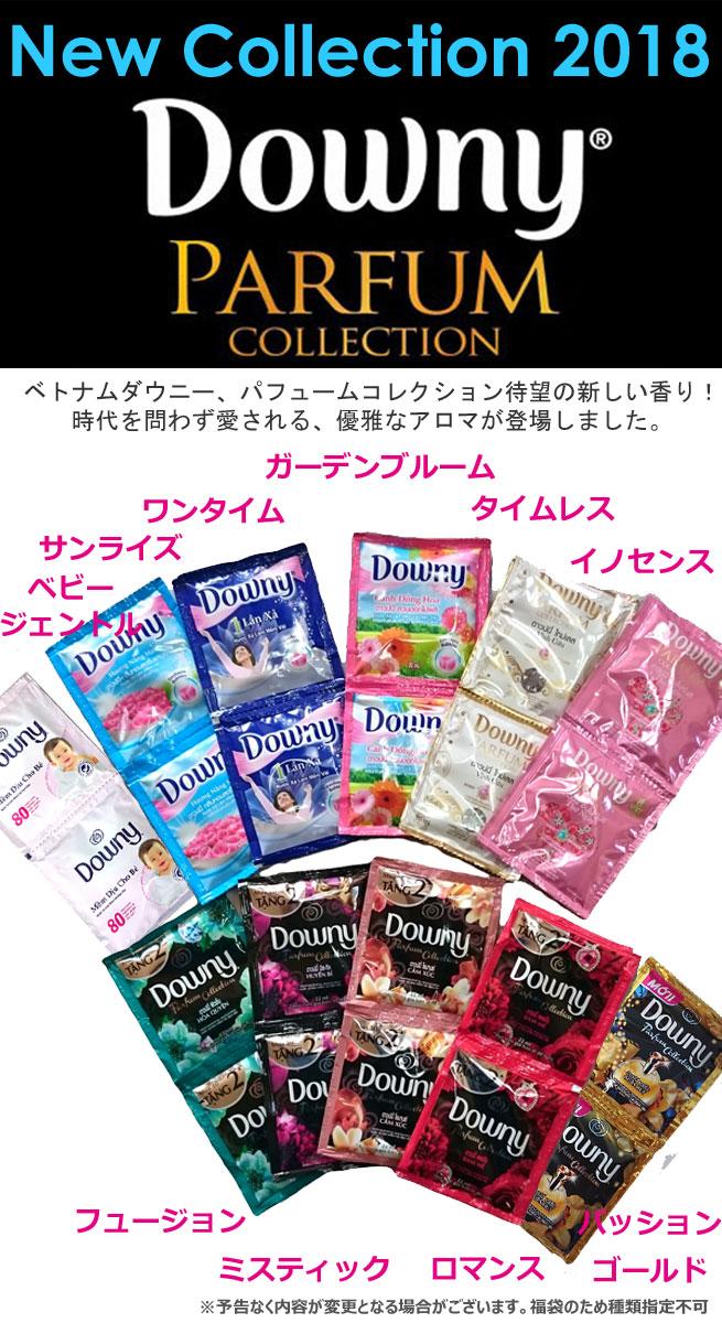 ダウニー777円