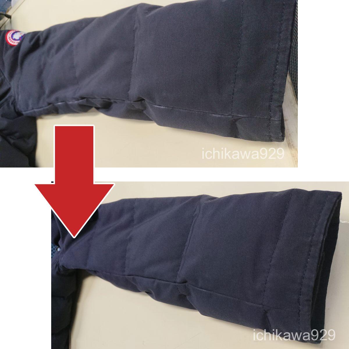 カナダグースのクリーニング 退色・色剝げ修復事例4
