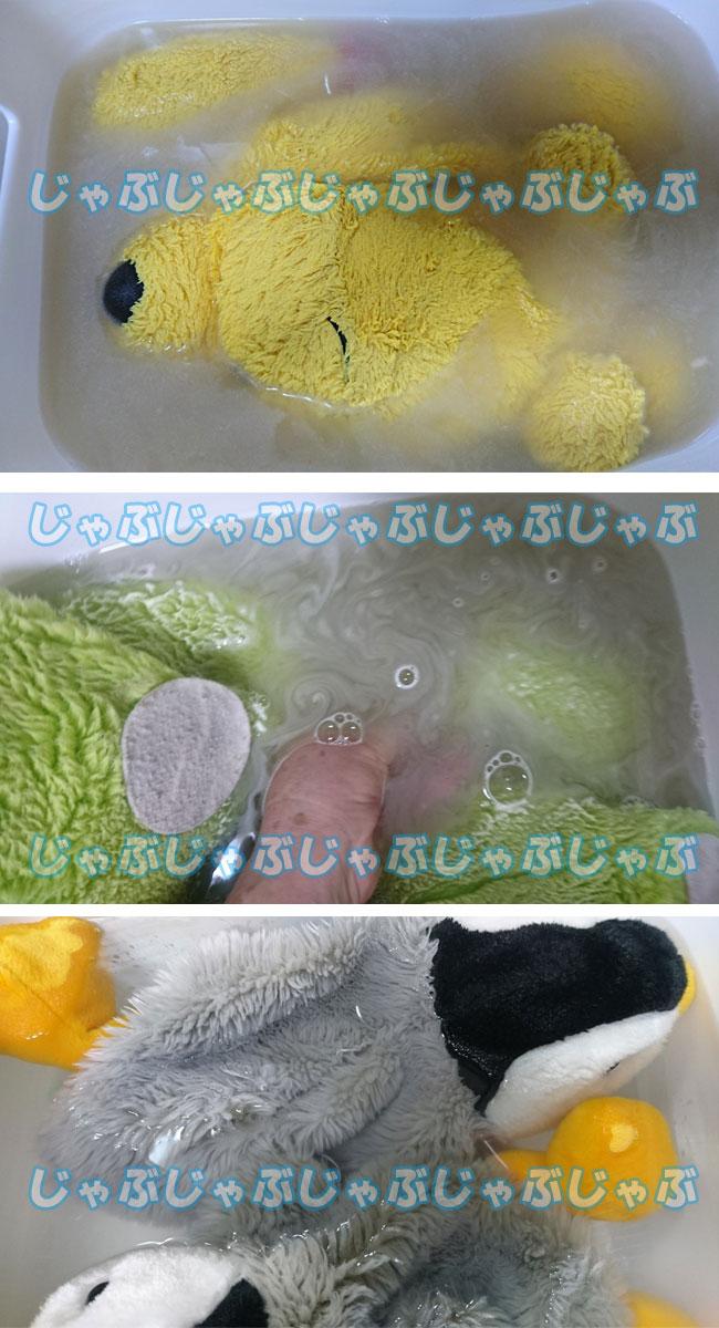 ぬいぐるみクリーニング事例2