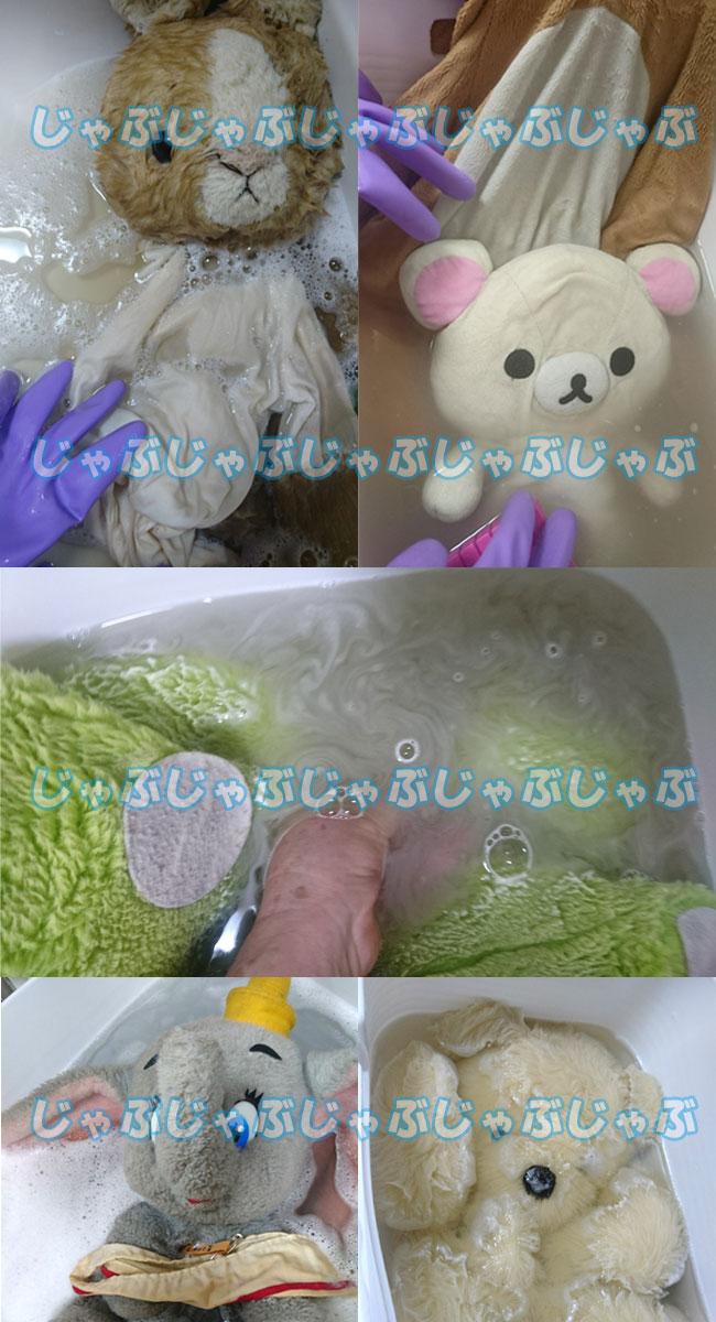 ぬいぐるみクリーニング事例4