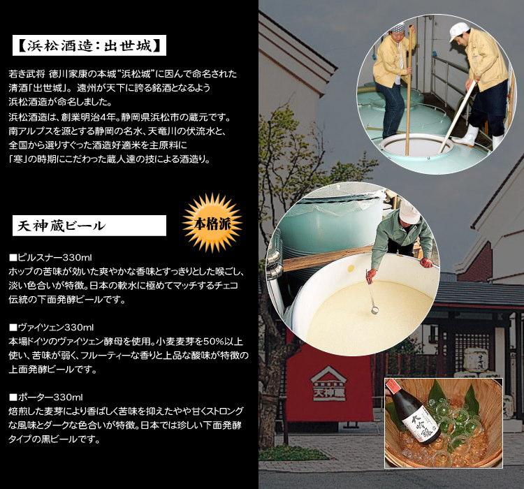 chichi2010_jjj.jpg