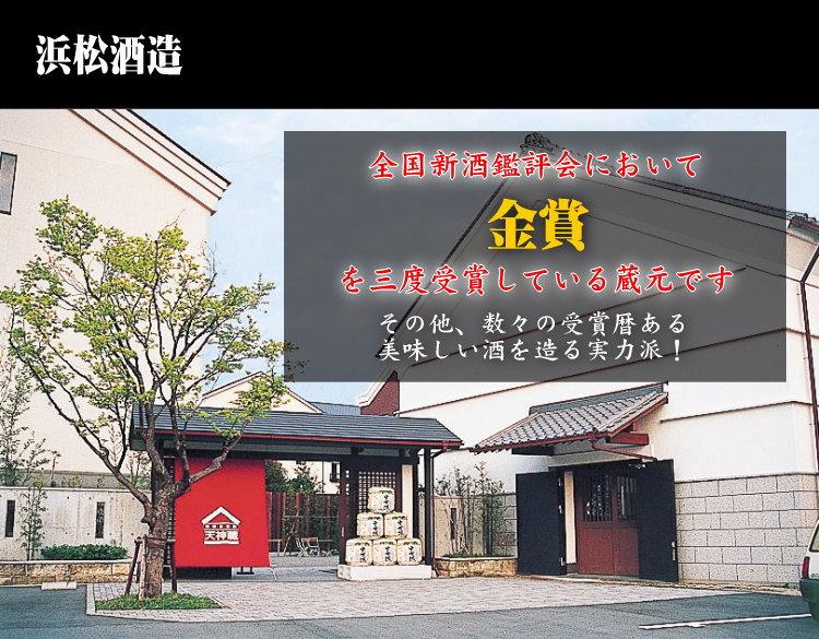 chichi2010_r720_6.jpg