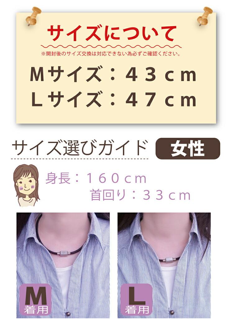 石川遼 TAO スタイリッシュ デザイン サイズ
