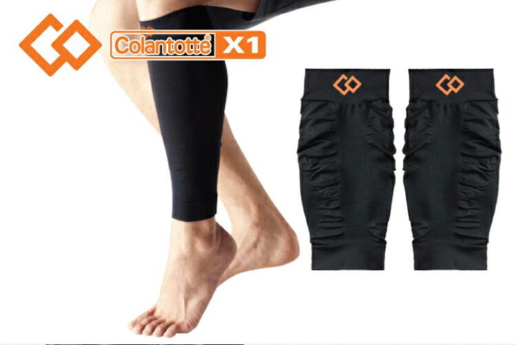 X1カーフ
