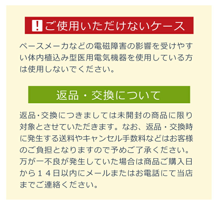 石川遼プロ愛用のコラントッテQA