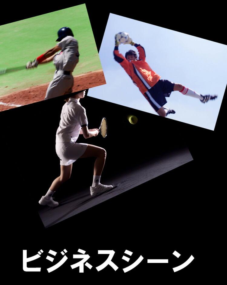 バンデル BANDEL ジャパンテクノロジー