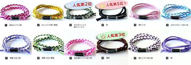 various+カラー1-12まで