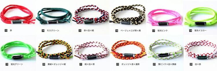 various+カラー13-24まで