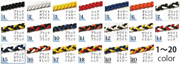 カラー1-20番
