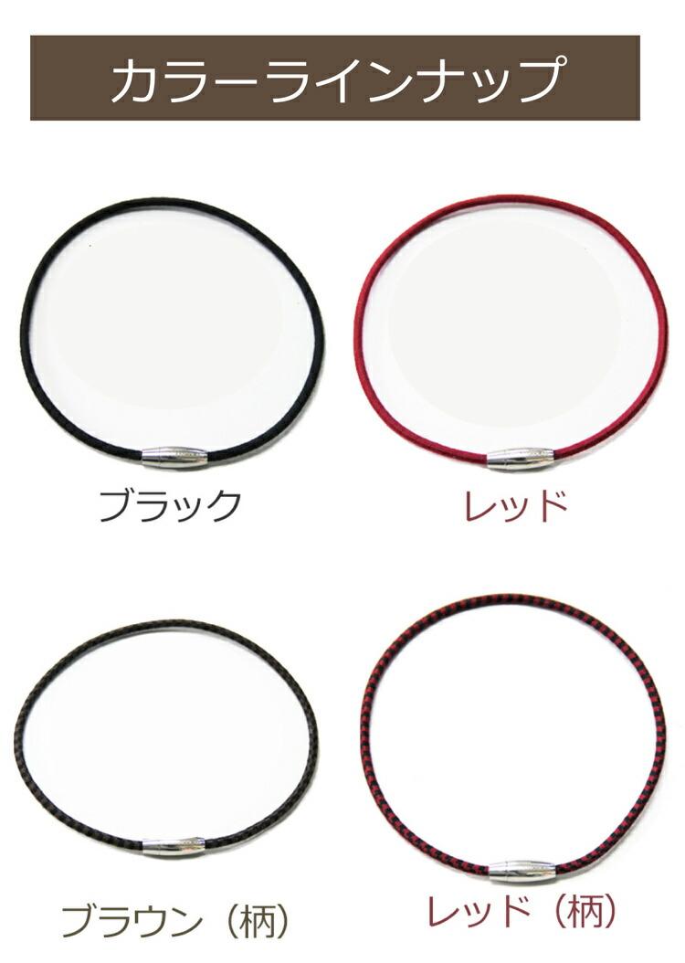 静電気防止Sガードネックレスのカラーラインナップ