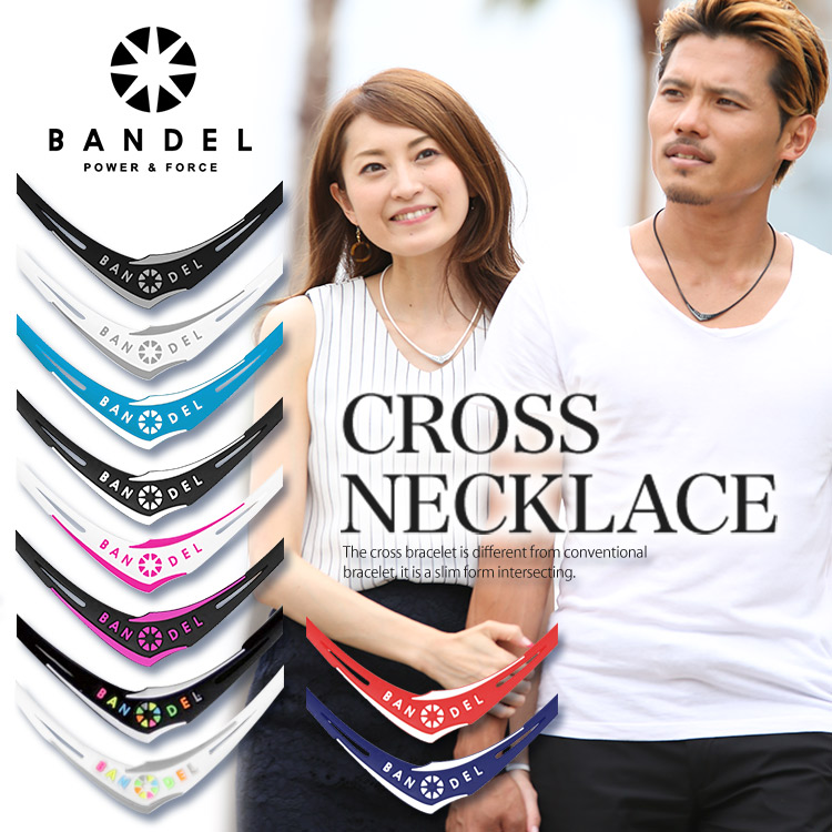 バンデル クロス ネックレス