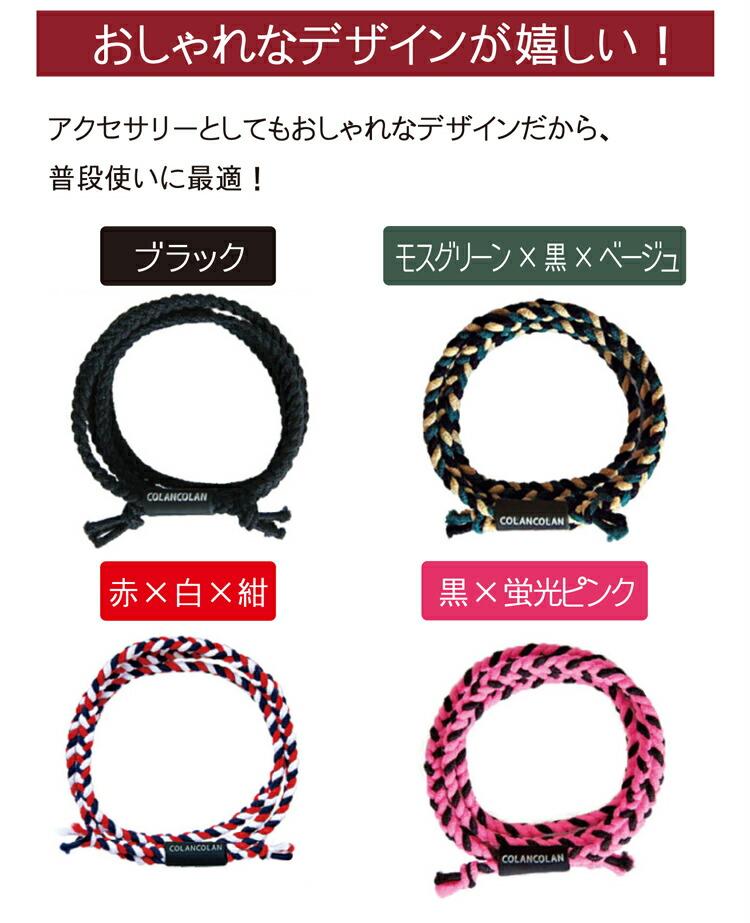 おしゃれなカラーラインナップ、BASICなブラック、人気のモスグリーン×黒×ベージュ、ポップな色合い黒×蛍光ピンク、おしゃれアクセントに赤×白×紺