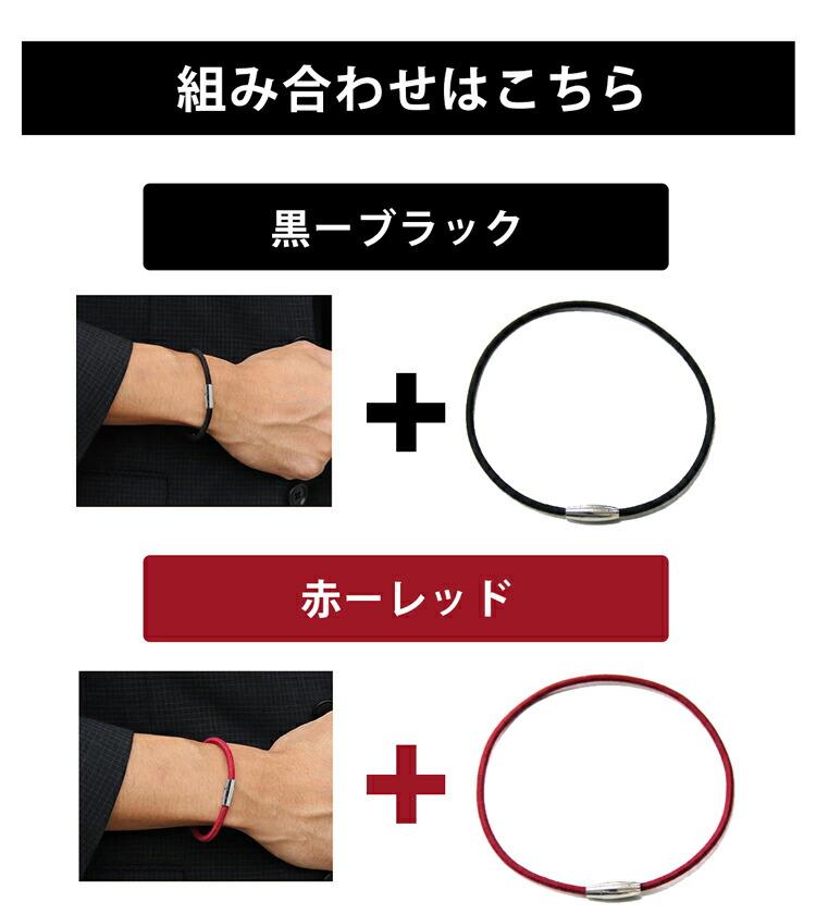 コランコランの静電気除去ブレスレットとネックレスの特別セットカラーラインナップ1