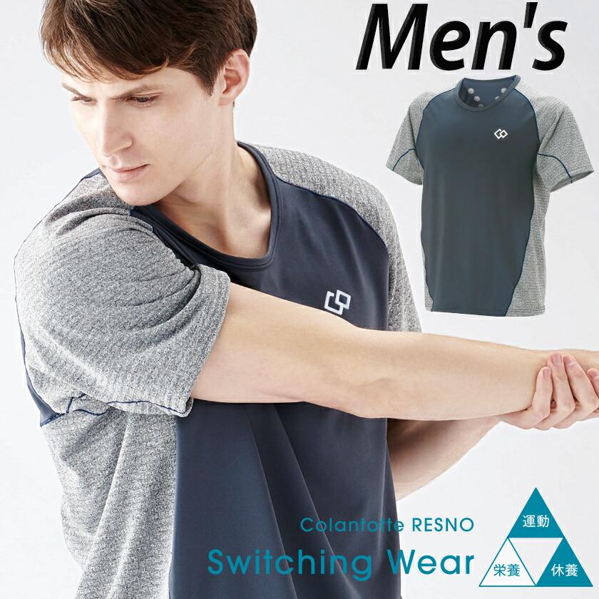 コラントッテ RESNO スイッチングシャツ ショートスリーブ メンズ