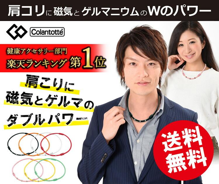 石川遼プロ・福原愛選手・有村智恵プロが愛用、楽天ランキング1位獲得