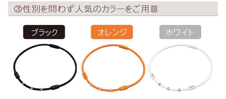 石川遼プロ愛用のコラントッテは豊富なカラーバリエーション