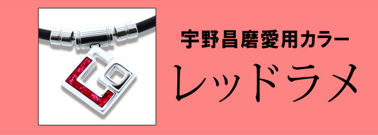 コラントッテ TAO ネックレス AURAのカラー
