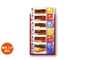 恵比寿 焼き蔵みそ漬 6切入