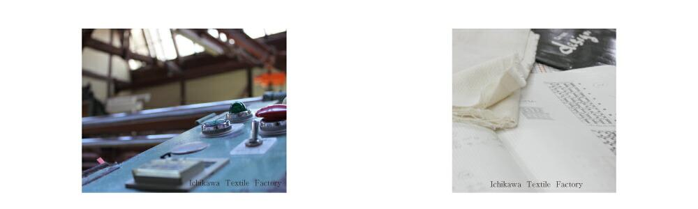 日よけシェードおしゃれサンシェード目隠しベランダマンション用イチオリシェードおしゃれに暮らす日よけ目隠しシェードサンセット【送料無料】【smtb-f