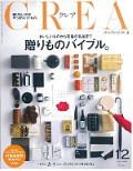 crea_cover_r