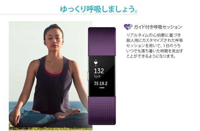 fitbit charge2 ファームウェア