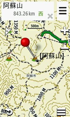 阿蘇山OREGON750T