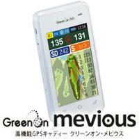 Greenon mevious