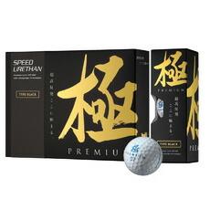 極PREMIUM(キワミプレミアム)ゴルフボール Type Black 1ダース 12個入り ウレタンカバー3ピース 超高反発(非公認球