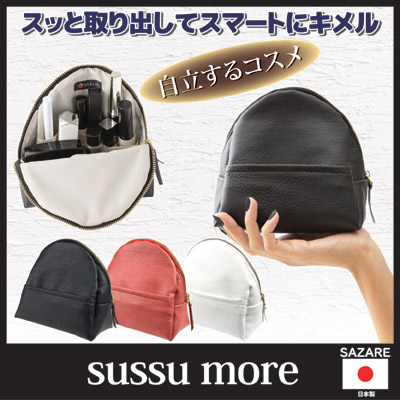 SUSSU MORE (スッス モア)