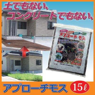 除草剤 草枯れちゃん5kg×4袋セット(20kg)