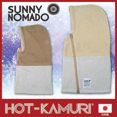 HOT-KAMURI(ほっかむり)IN-539 CREAM/BEIGE