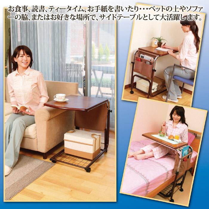 お食事、読書、ティータイム、お手紙を書いたり・・・ベットの上やソファーの脇、またはお好きな場所で、サイドテーブルとして大活躍します。NEWマルチサイドテーブル 布ポケット付。