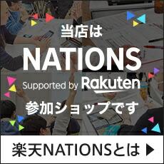 NATIONSのページ