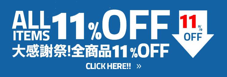 11%off