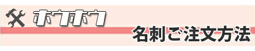 TOPバナー大1