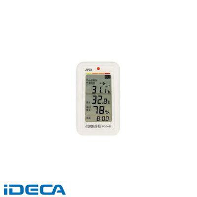 EN57839 みはりん坊W【乾燥指数・熱中症指数表示付温湿度計】