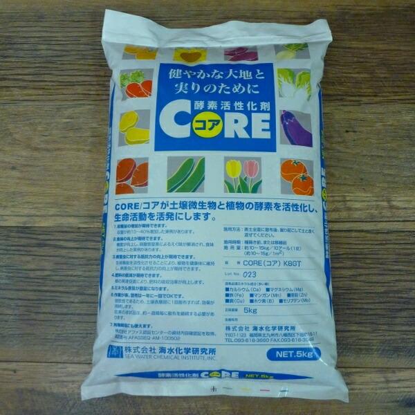 コア(CORE)5kg