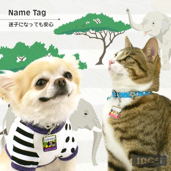 犬 猫 ペット 迷子札 iDog&iCat オリジナルネームタグ 迷子札 角丸 インド象 ネームプレート 名札 ドッグタグ
