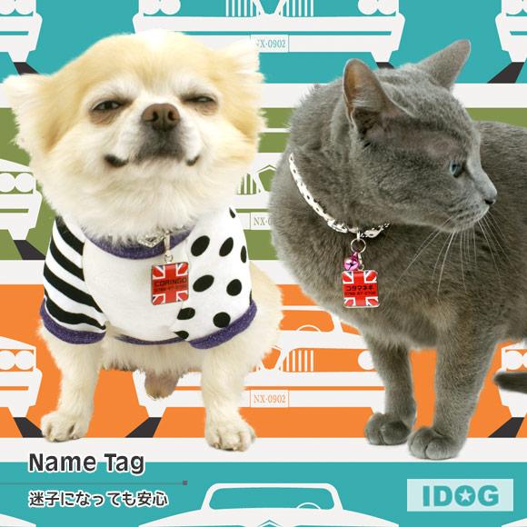 犬 猫 ペット 迷子札 iDog&iCat オリジナルネームタグ 迷子札 角丸 UK ネームプレート 名札 ドッグタグ