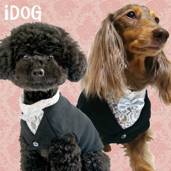 犬 タキシード iDog アイドッグ タキシード風タンク 犬の服 犬服