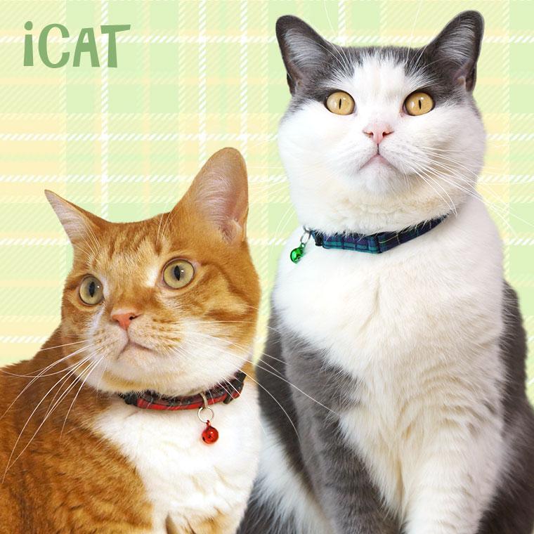 猫 首輪 iCat カジュアルカラー チェック柄 猫の首輪 猫首輪 安全首輪