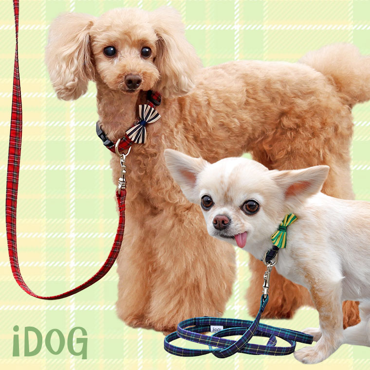 犬 首輪 リード リード・カラーセット チェック柄×ボーダーリボン 犬の首輪  犬のリード