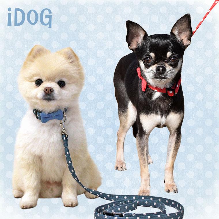 犬 首輪 リード リード・カラーセット 水玉ガーゼ×デニムリボン 犬の首輪 犬のリード
