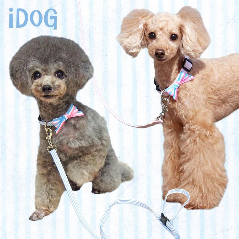 犬 首輪 リード リード・カラーセット ピンボーダー×パステルボーダーリボン 犬の首輪 犬のリード