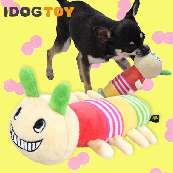 犬 おもちゃ iDog&iCat アイドッグ オリジナル カラフルいもむしくん 鳴き笛入り 布製 ぬいぐるみ 犬のおもちゃ