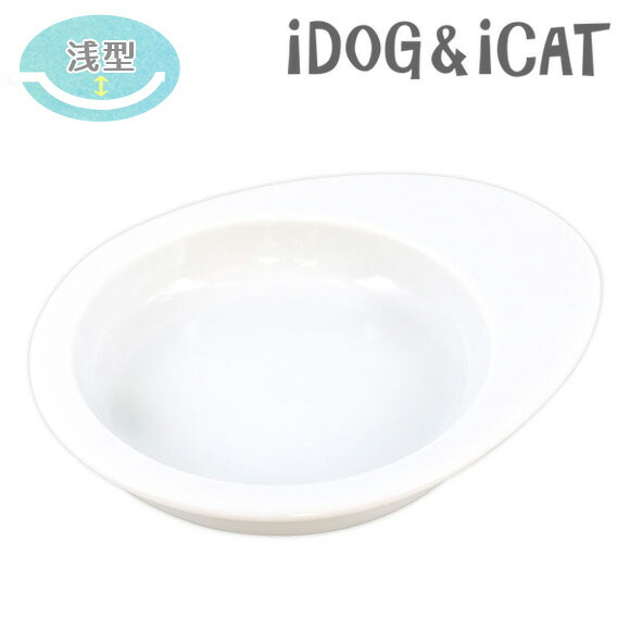 Dog Cat Bowl Is A Lovely Of Egg Type