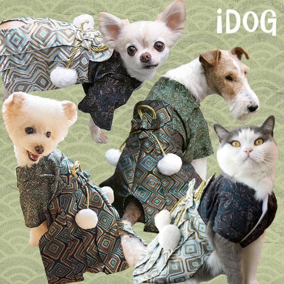 袴 晴れ着 お祝い 犬 服 愛犬用袴 若殿の鯉袴 犬の服 犬服 チワワ