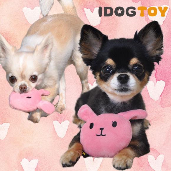 犬 おもちゃ iDog&iCat アイドッグ オリジナル プリティウサギボール カラカラ鈴入り 布製 ぬいぐるみ 犬のおもちゃ